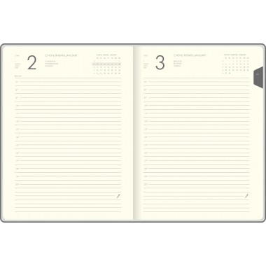 Щоденник&Щотижневик В5 2022 кремовий блок